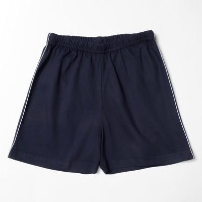 Шорты для мальчиков, цвет синий, 116-122 см (34)