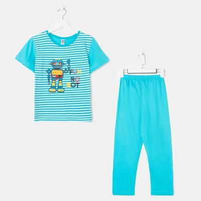 Пижама для мальчика, рост 140-146 см (40), цвет голубой