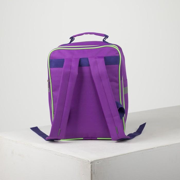 6405e32cde83 Рюкзак школьный на молнии, 2 отдела, 2 наружных кармана, цвет бирюза/фуксия