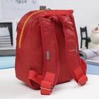 Рюкзак детский на молнии, 1 отдел, цвет голубой/оранжевый