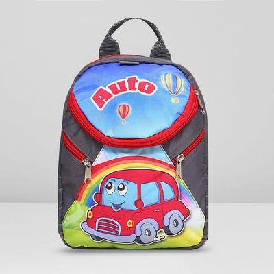 Рюкзак детский на молнии, 1 отдел, цвет серый/красный