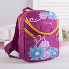 Рюкзак детский на молнии, 1 отдел, цвет розовый