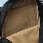 Рюкзак детский на молнии, 1 отдел, 3 наружных кармана, разноцветный