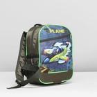 Рюкзак детский на молнии, 1 отдел, 3 наружных кармана, цвет хаки