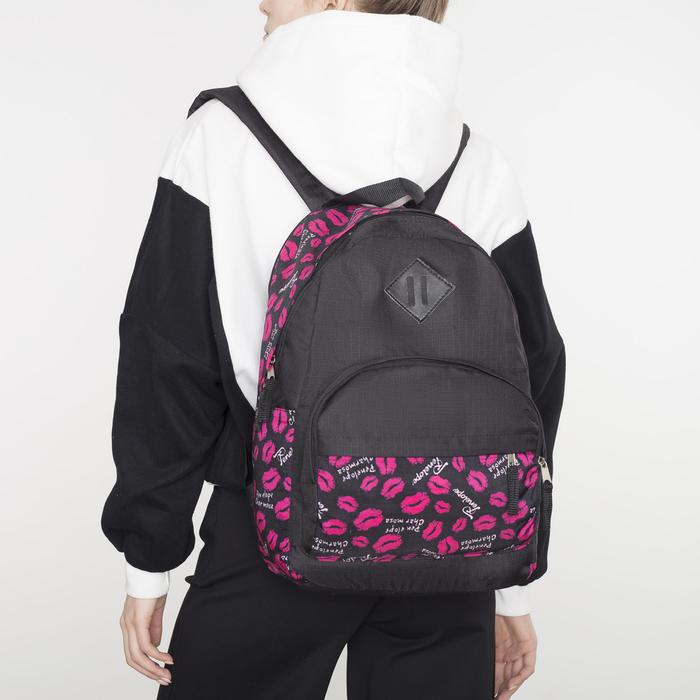 Рюкзак молодёжный, отдел на молнии, 2 наружных кармана, цвет чёрный - фото 405943367