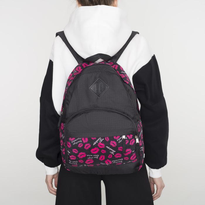 Рюкзак молодёжный, отдел на молнии, 2 наружных кармана, цвет чёрный - фото 405943368