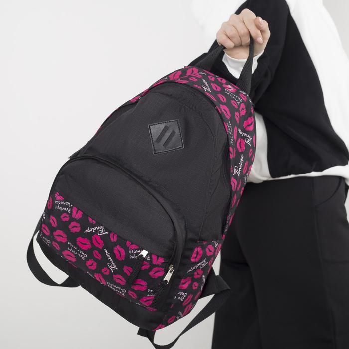 Рюкзак молодёжный, отдел на молнии, 2 наружных кармана, цвет чёрный - фото 405943370