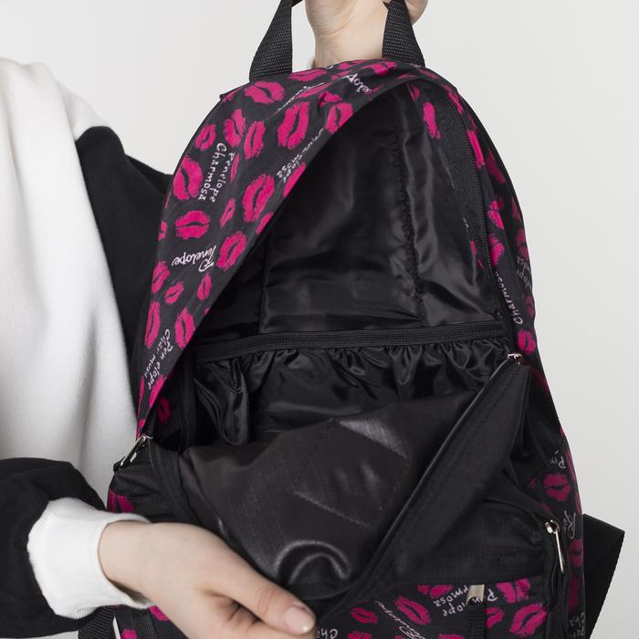 Рюкзак молодёжный, отдел на молнии, 2 наружных кармана, цвет чёрный - фото 405943371