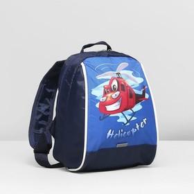 Рюкзак детский на молнии, 1 отдел, цвет синий/красный