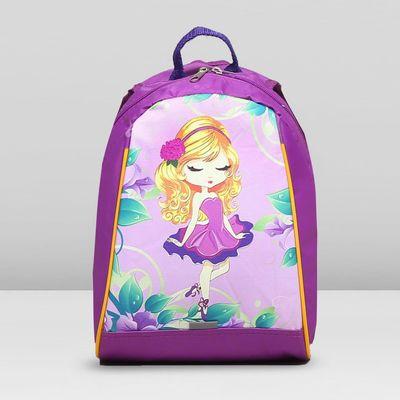 Рюкзак детский на молнии, 1 отдел, цвет фиолетовый