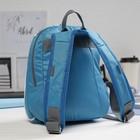 Рюкзак детский на молнии, 1 отдел, цвет голубой
