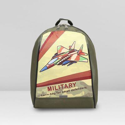 Рюкзак детский на молнии, 1 отдел, цвет хаки
