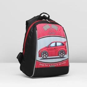 Рюкзак детский на молнии, 1 отдел, цвет чёрный/красный