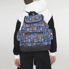 Рюкзак молодёжный на шнурке, 2 отдела, 3 наружных кармана, цвет синий