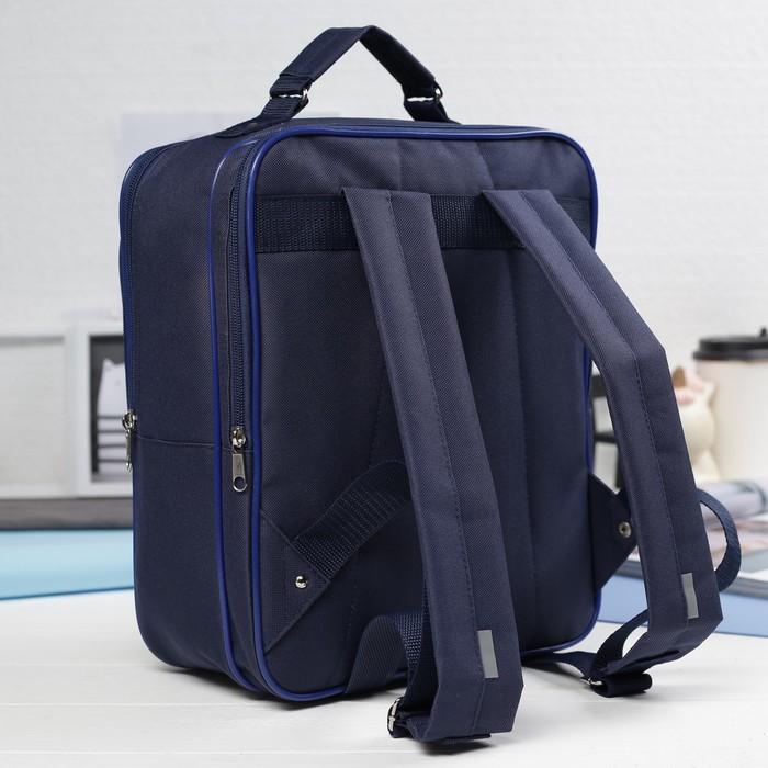54e373aa522b Рюкзак школьный на молнии, 2 отдела, 2 наружных кармана, цвет синий ...