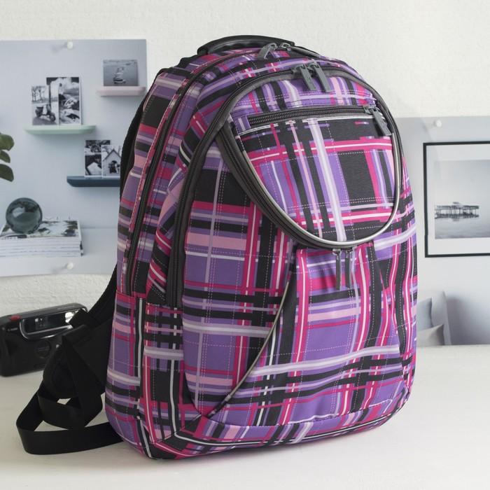 Рюкзак школьный, 2 отдела на молниях, наружный карман, цвет фиолетовый/разноцветный - фото 408727741