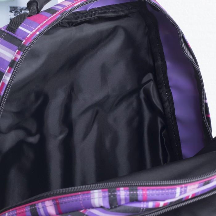 Рюкзак школьный, 2 отдела на молниях, наружный карман, цвет фиолетовый/разноцветный - фото 408727743