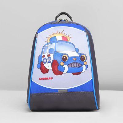 Рюкзак детский на молнии, 1 отдел, цвет серый/синий