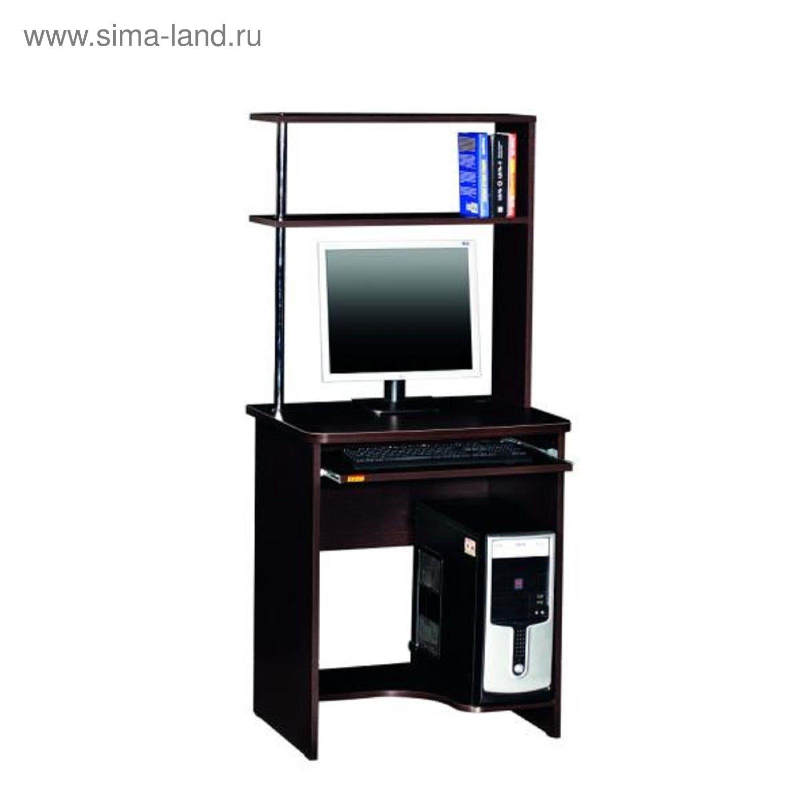 31377304eee57 Стол компьютерный Фортуна-25 Венге (1965179) - Купить по цене от ...