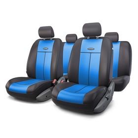 Авточехлы универcальные AUTOPROFI TT-902P BK/BL (M), полиэстер, набор из 9 предметов, передний ряд, задний ряд, чёрный/синий