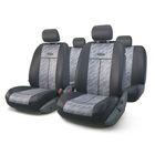 Авточехлы универcальные AUTOPROFI TT-902J CLOUD, полиэстер, жаккард, набор из 9 предметов, передний ряд, задний ряд