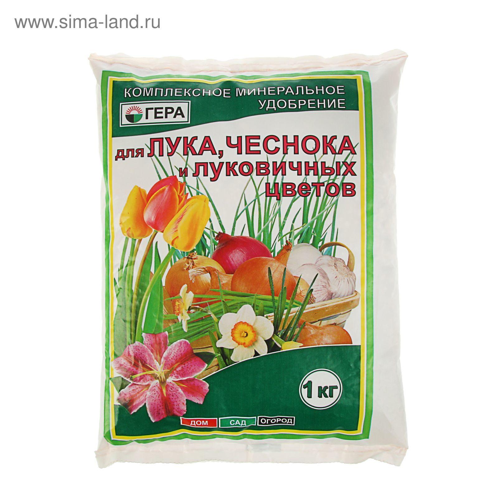 Фосфорные удобрения цветы