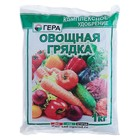 """Удобрение """"ГЕРА"""" УРОЖАЙ Овощная грядка  1кг"""