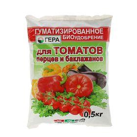 """Удобрение """"ГЕРА"""" для Томатов и Перцев 0,5кг"""