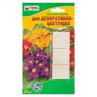 """Удобрение """"ГЕРА"""" для декоративно-цветущих палочки"""