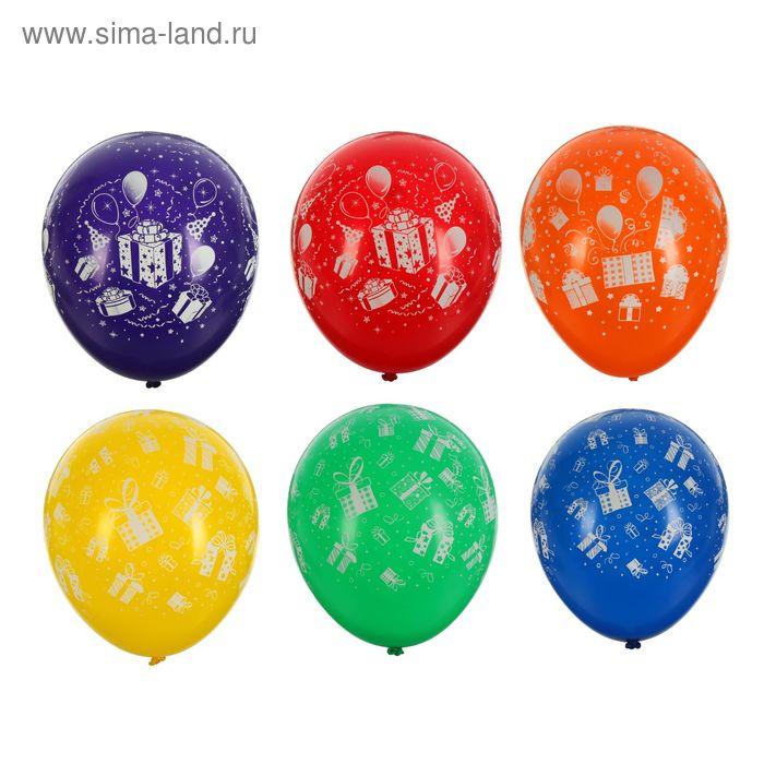 S 12 Подарки для тебя (3 дизайна), Ассорти Пастель / Gifts for you / 50 шт. /