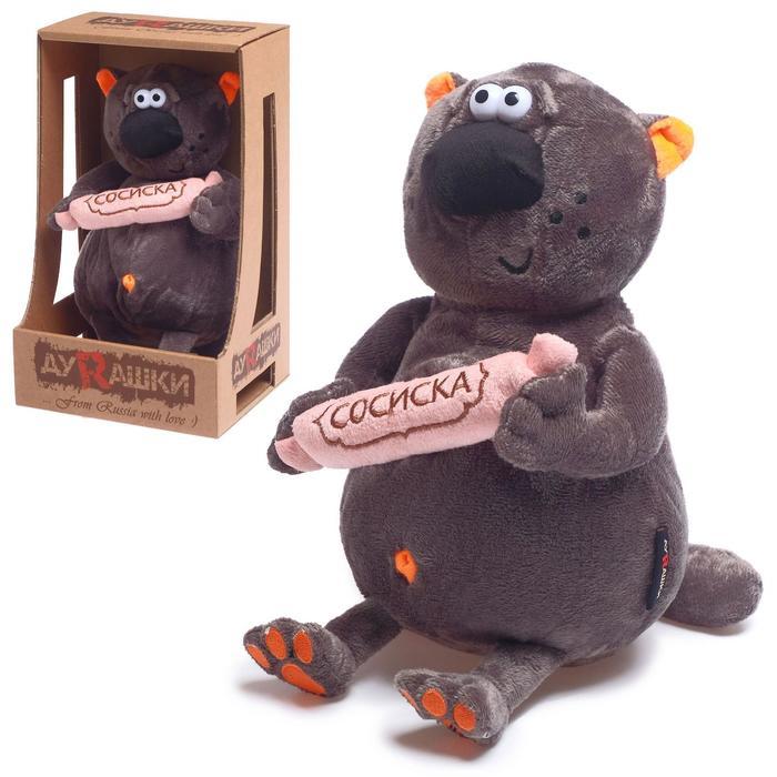 Мягкая игрушка «Котофей & Sosiska», 24 см, МИКС - фото 106552356