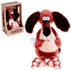 Мягкая игрушка «Пес & Kostochka», 25 см