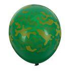 """Шары латексные 12"""" «Камуфляж», пастель, набор 12 шт., цвет тёмно-зелёный - фото 162456218"""