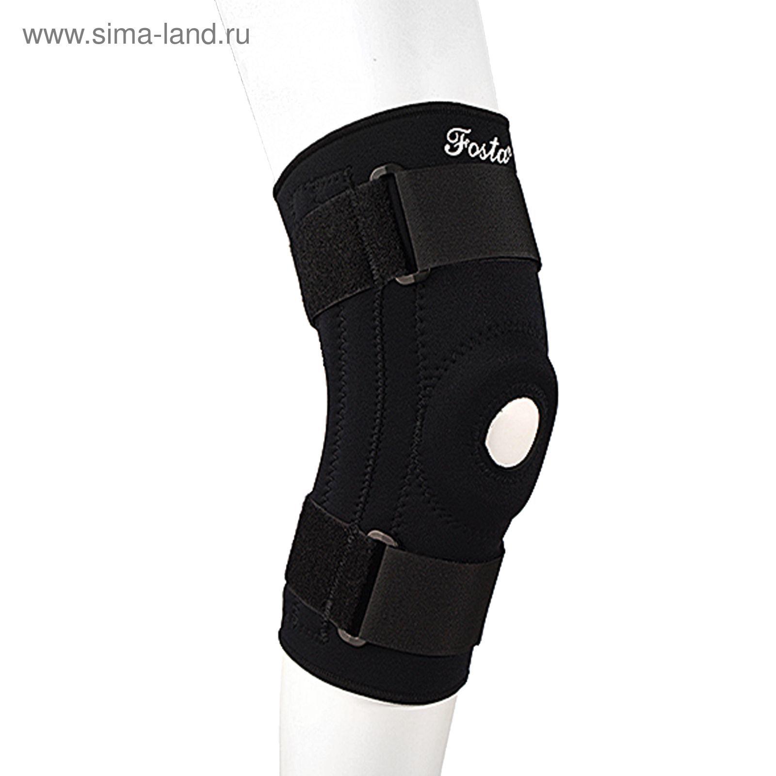 Горшок и коленные суставы средства при болях в суставах, артритах кремы, гели, мази