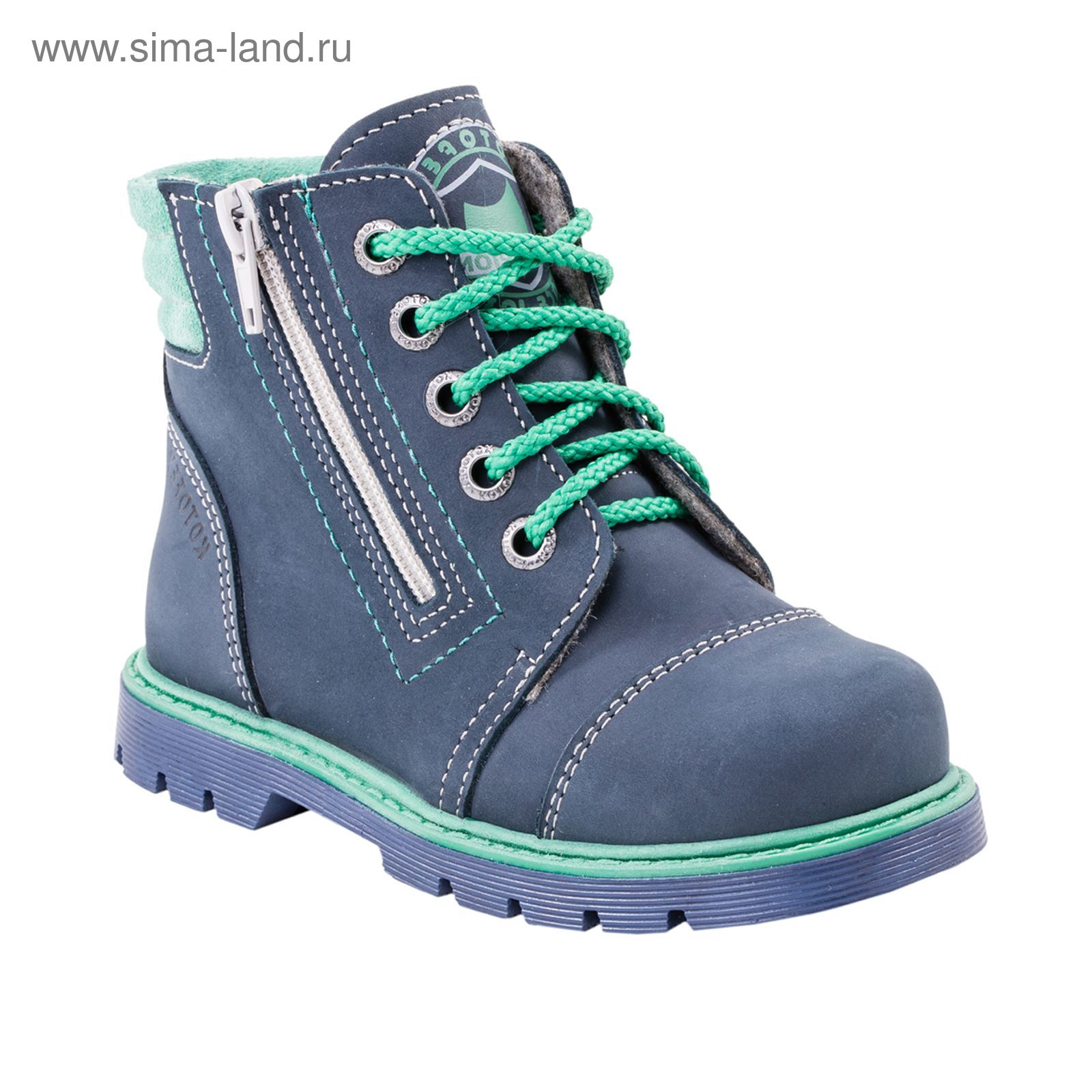 bac1dff01 Ботинки