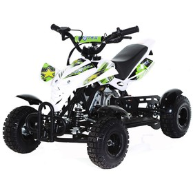 Мини-квадроцикл MOTAX ATV H4 mini-50 cc, белый-зелёный