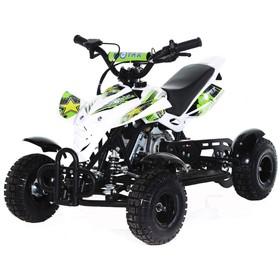 Мини-квадроцикл MOTAX ATV H4 mini-50 cc, белый-зелёный Ош