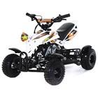 Мини-квадроцикл MOTAX ATV H4 mini-50 cc, белый-оранжевый