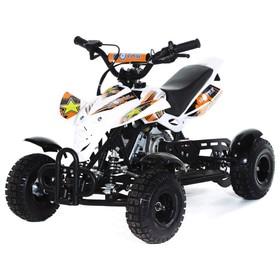 Мини-квадроцикл MOTAX ATV H4 mini-50 cc, белый-оранжевый Ош