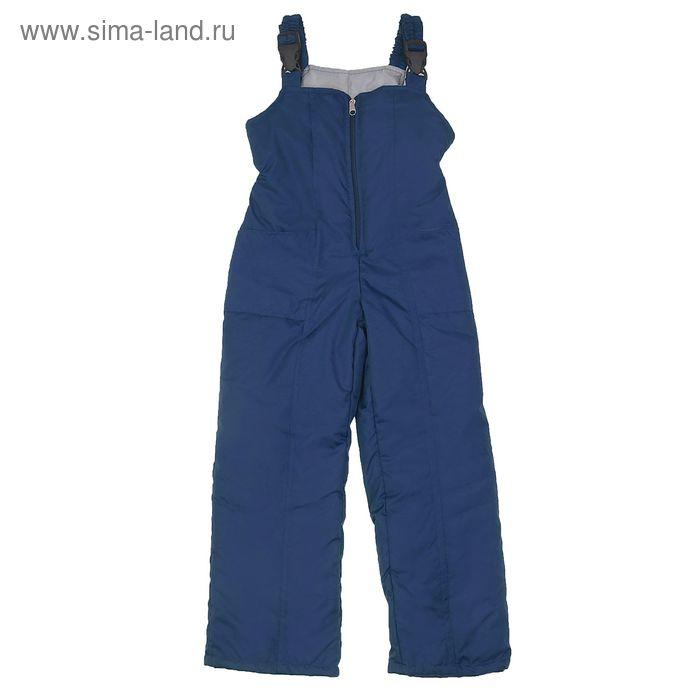 Полукомбинезон для мальчика, рост 146 см, цвет тёмно-синий ПКМ-5/23