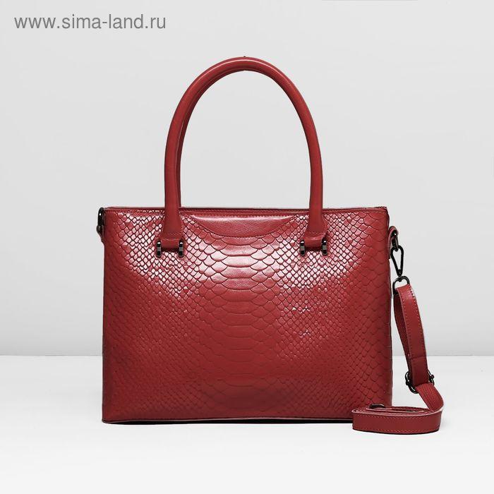 Сумка женская на молнии, 1 отдел, наружный карман, длинный ремень, цвет бордовый