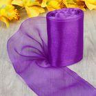 Лента для бантов, 114мм, 25м, цвет фиолетовый