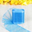 Лента для бантов, 114мм, 25м, цвет голубой