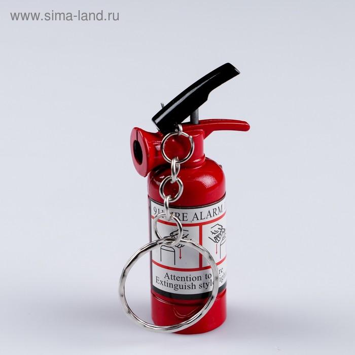Зажигалка-брелок «Огнетушитель», пьезо, газ