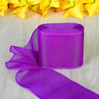 Лента для бантов, 80мм, 25м, цвет фиолетовый