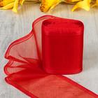 Лента для бантов, 114мм, 25м, цвет красный