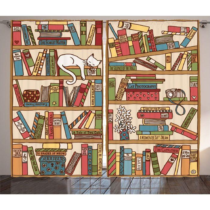 Фотообои имитация книжных полок