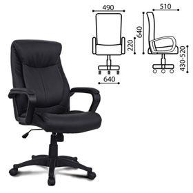 Кресло офисное BRABIX Enter EX-511, экокожа, черное