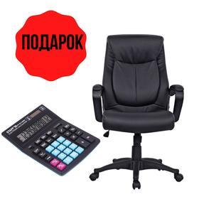 Кресло офисное BRABIX Enter EX-511 + калькулятор в подарок
