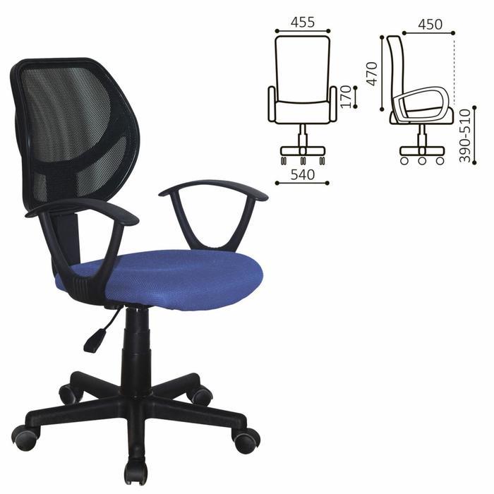 Кресло оператора BRABIX Flip MG-305, до 80 кг, с подлокотниками, комбинированное синее/чёрное - фото 1691031